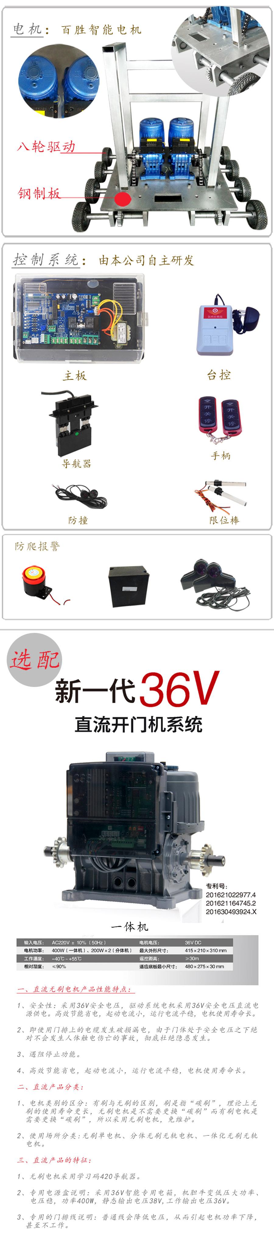 翔龙380A-GY